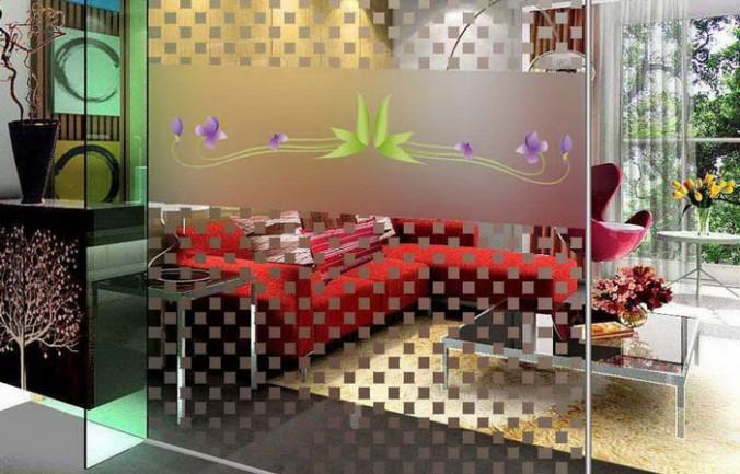 Room-Divider